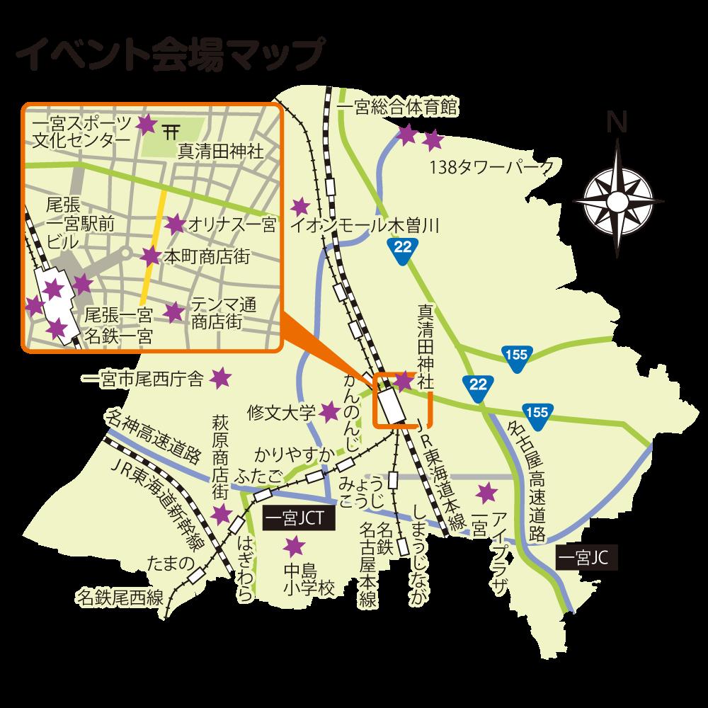 イベント会場マップ